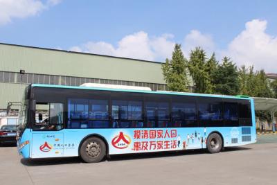 """人口普查伴随您""""一路行"""" 镇江人口普查宣传主题公交车即将上线"""