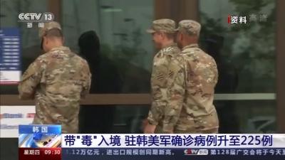 韩国釜山暴发集体感染 首都圈将检测16万人