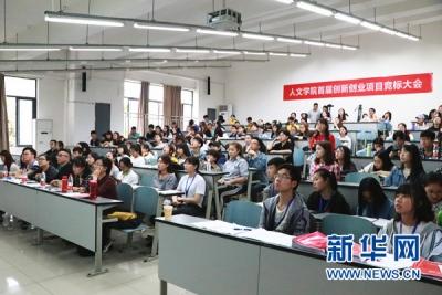 《江苏省学生资助资金管理办法》公布!最高每生每年8000元