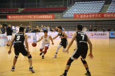 2020年镇江城市业余联赛五人篮球比赛开赛