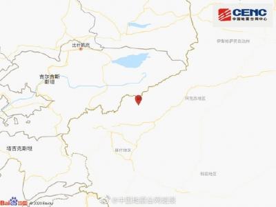新疆克孜勒苏州阿合奇县发生3.6级地震 震源深度12千米