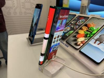 【潮涌长三角·共建进行时】走进安徽创新馆 科技感十足的产品带你感受创新的魅力