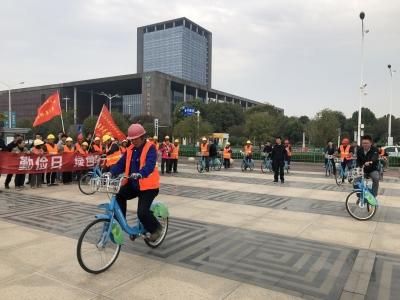 镇江新区举办共享单车趣味比赛宣传绿色出行
