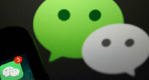 """危害完全是""""猜测"""" 美法官维持""""允许下载WeChat""""裁定"""