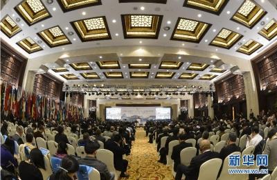 """相约乌镇""""世界互联网大会·互联网发展论坛""""将于11月23日开幕"""