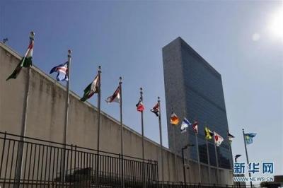 联合国发布报告:预计2020年全球经济收缩4.3%