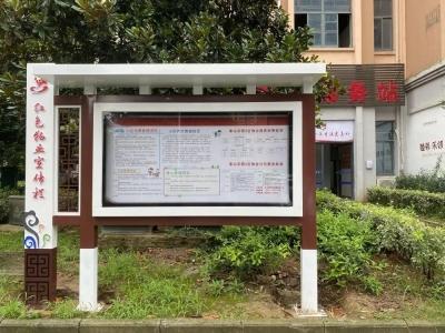 """象山街道""""红色物业""""用服务赢民心"""