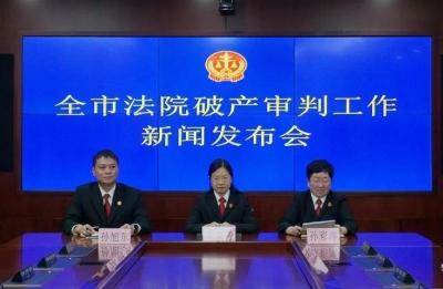 今年1—10月,镇江全市法院新收破产案件91件,审结45件