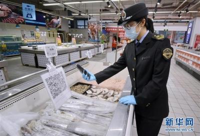 严格运输工具消毒!进口冷链食品物流疫情防控技术指南出台