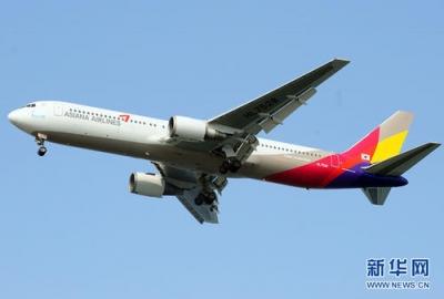 民航局再对法航等航司多个入境航班发熔断指令