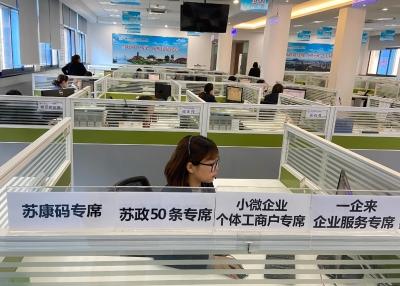 """鎮江12345提供""""專家門診式""""服務 為企業排憂解難"""