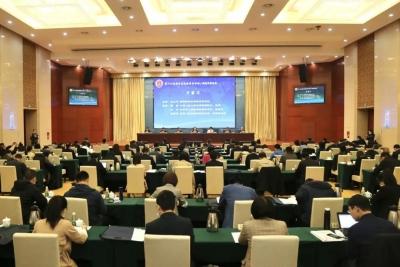 第十六届国家高级检察官论坛在镇江召开