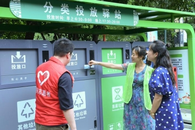 """南京现""""垃圾代扔""""50元包月服务,你愿尝鲜吗?"""