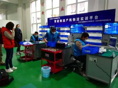 2020年长三角地区智能制造物流管理技能竞赛在镇江举行