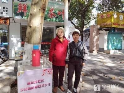 """搬家也不改初衷 鎮江""""茶水奶奶""""的免費茶水供應了30年"""