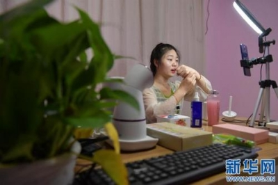 广电总局:网络主播和打赏用户实名制,未成年用户不能打赏