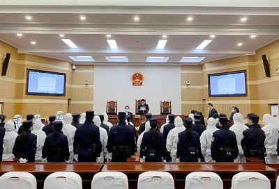非法获取公民个人信息  23人获刑