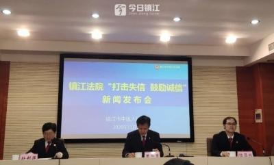 前10月镇江法院开展集中执行行动173次 一年以上未结案件下降超两成