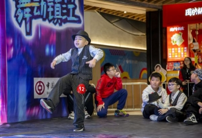 """这就是镇江街舞 """"中国银行杯""""镇江首届少儿街舞大赛落幕"""