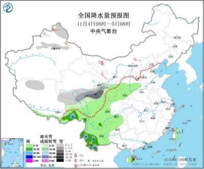 冷空气过境 京津冀气温降至冰点
