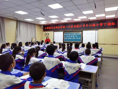狠抓内涵发展 注重品质提升 京口区向优质均衡教育加速奔跑