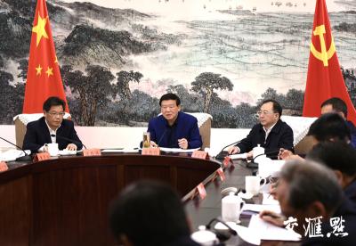 江苏省委专题会议:聚焦安全生产专项巡视发现问题 把整治整改工作抓实抓细抓到位