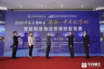 江苏省交通技师学院勇夺2020年长三角地区智能制造物流管理技能竞赛院校组第一