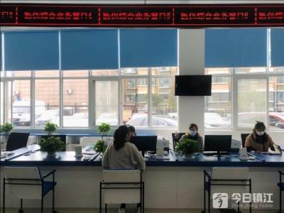 医保经办业务延伸至镇江京口区  午休时间也可预约办理