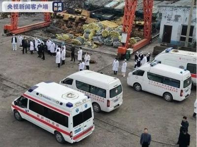 陕西乔子梁煤矿事故搜救工作结束 被困8人遗体找到