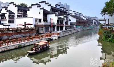 【大國小鮮@基層之治】區街聯動、共治共管,讓十里秦淮水更美