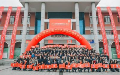 线上线下联展  37所全球百强名校云集 枫叶教育博览会通往世界名校之路