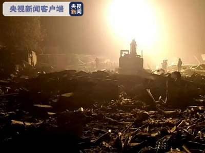 河北无极县天泽鑫珍珠棉厂爆炸事故已致7死1伤