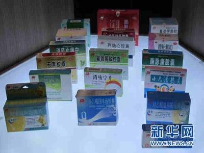 平均降价53%!55种第三批国家集中采购药品落地北京