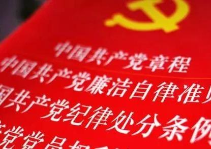 今年10月镇江市查处违反中央八项规定精神问题21起