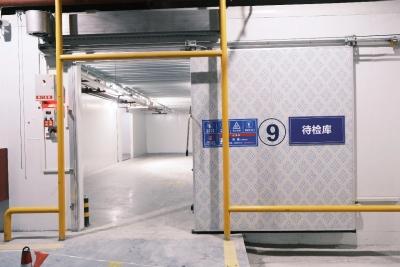 疫情防控   丹阳确定进口冷链食品集中监管仓