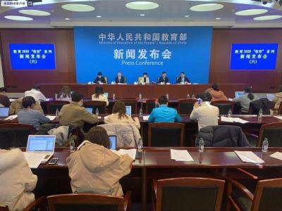 教育部:全球有70个国家将中文纳入国民教育体系