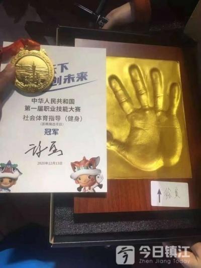 体育指导科学健身哪家强,镇江这名教练拿了个金牌!