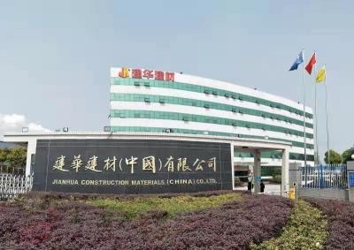 镇江新增两家国家级单项冠军企业(产品)