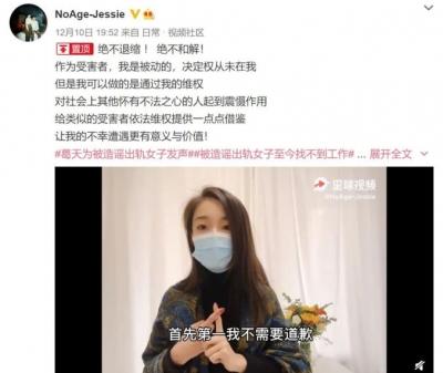 女子取快递被造谣出轨 杭州市公安局余杭分局对涉案两人依法立案侦查