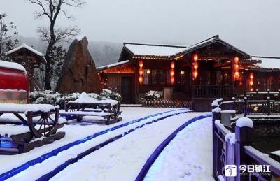 """2020年最后一场雪就要来啦!镇江即将开启""""速冻模式"""""""