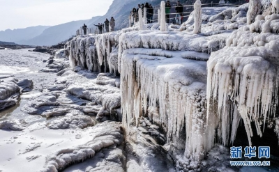 冬至日告訴你個好消息 本周冷空氣短暫休息
