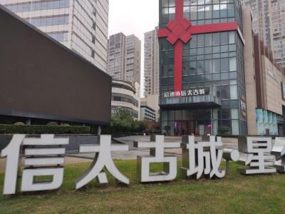 镇江协信太古城延期交房 销售处无人回复  律师:开发商违约
