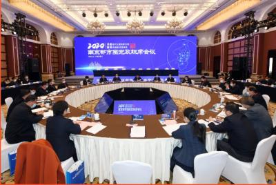 南京都市圈党政联席会议在镇江召开 审议通过《南京都市圈城市发展联盟章程》,签署12个合作协议