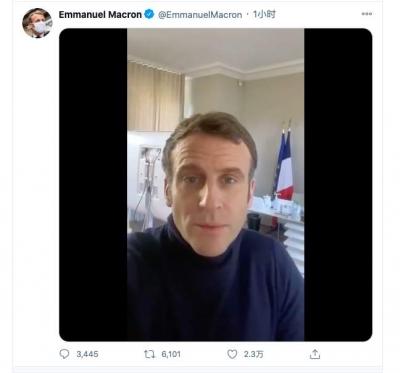 马克龙发自拍视频表示情况良好,敦促法国民众遵守防疫措施