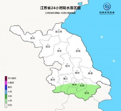 未来三天江苏多云为主,最低温度多在0℃以下