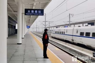 雨雪天气铁路出行未受影响