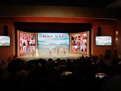 诗韵镇江 四海名扬 镇江市外国留学生诗词大会暨短视频大赛颁奖典礼举行