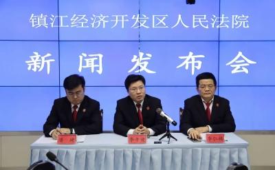"""镇江经开区法院盘活""""僵烂闲""""资产 实现提速变现"""