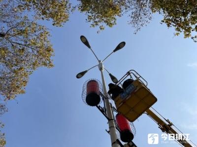 城市景观细梳妆 灯笼高挂迎新年