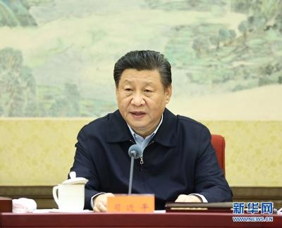 中共中央政治局召开民主生活会 习近平主持会议并发表重要讲话